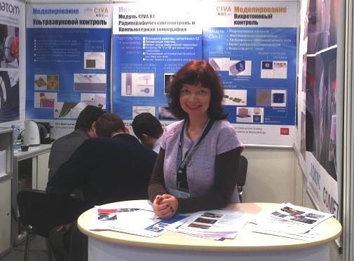 Ms. Olga Petrova
