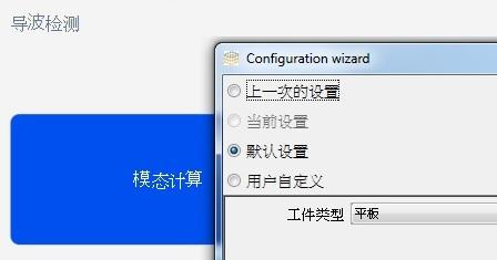 CIVA in Chinese