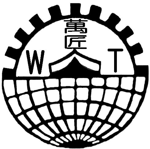 Wain Tsiang